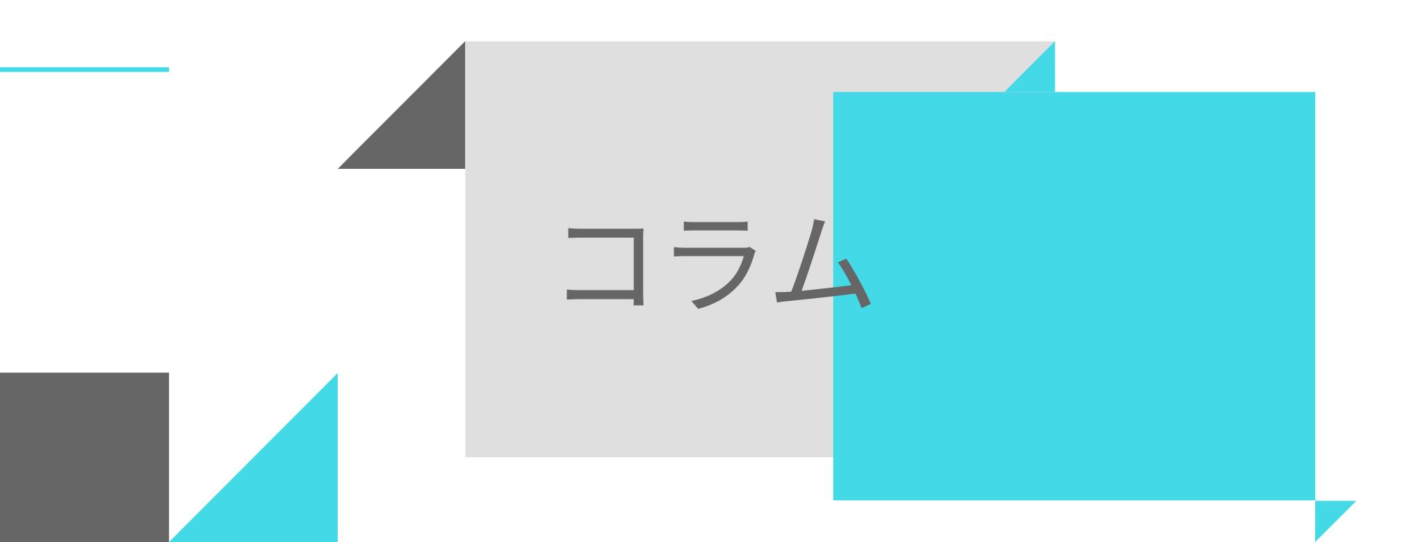 VtigerCRMのオープンソース版の日本語言語ファイル(V7.3用)が完成